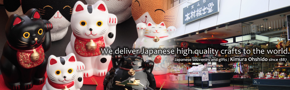 We deliver japanese high quality crafts to the world